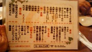 201103282044000.jpg