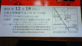 201110262130000.jpg