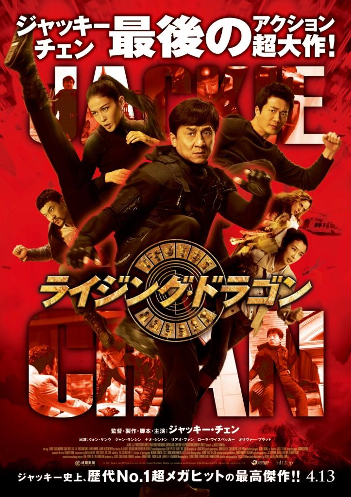 poster-723x1024.jpg